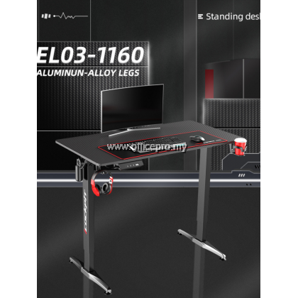 IPEL03EG-1160 Gaming Desk