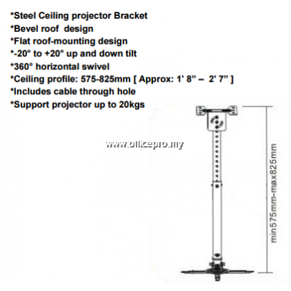 IPPRB-10 Projector Bracket