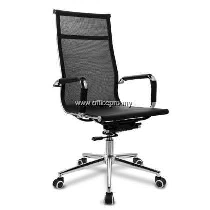 Office Chair l Leo Highback Eames Chair l Office Mesh Chair l IPZD-533A