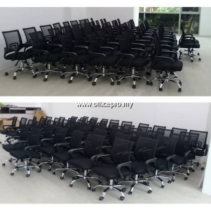 Office Chair I Office Mesh Chair I IP-M2