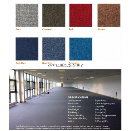 IPCR-SUPER LOOP Roll Carpet